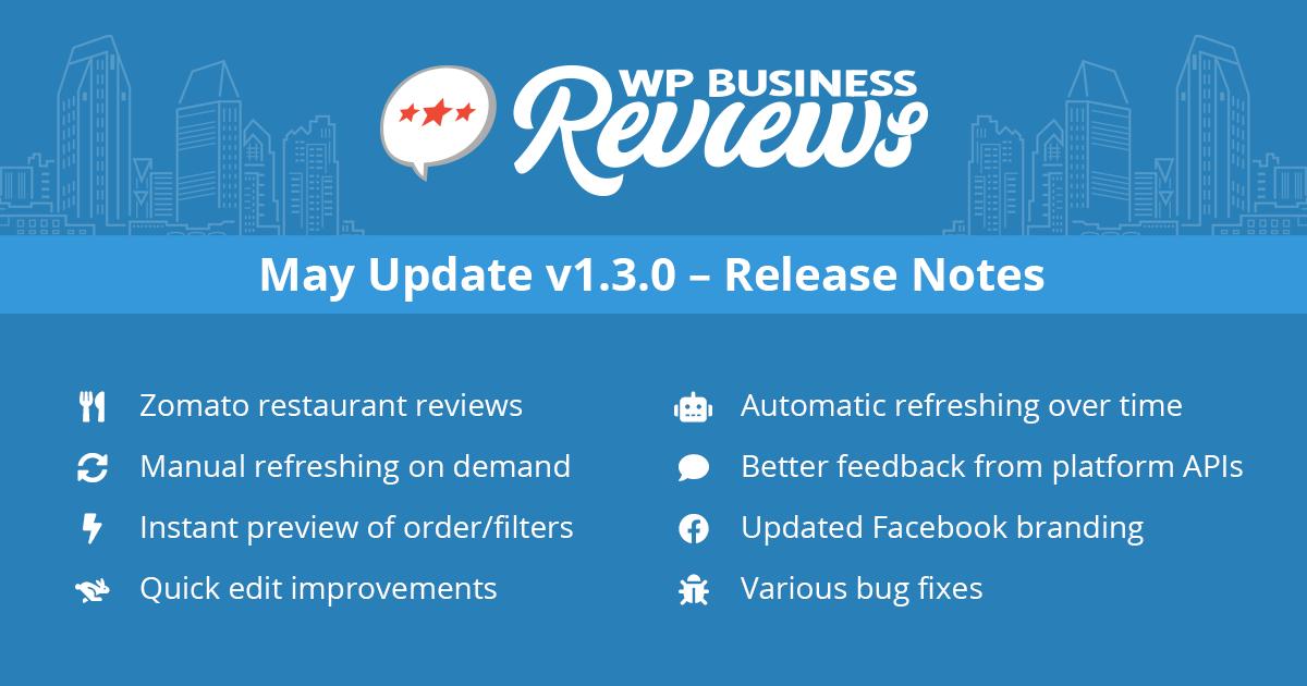 wpbr-release-notes-v1-3-0